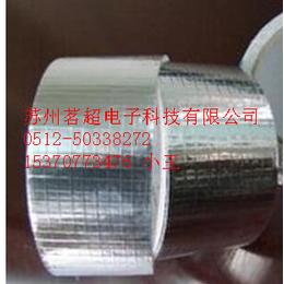 供应厂家直销网格铝箔玻纤布胶带 铝箔玻纤布网格胶带