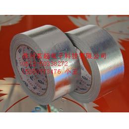 苏州厂家直销玻纤布铝箔胶带 保温玻纤布铝箔胶带