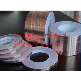 供应厂家直销单导铜箔胶带 隔热铜箔胶带