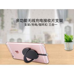无线充电器多功能手机接收片支架 充电支架