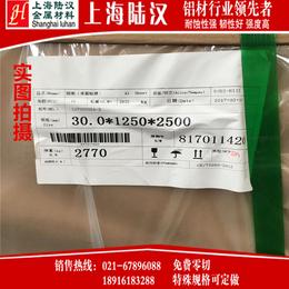 进口日本神户5052-H112状态光亮铝板 铝棒 塑性好