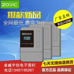 卓威宇创ZOVIC-ZJ01新款高压脉冲电子围栏主机