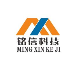北京铭信真人CS装备厂家MX-1 400 多处震动