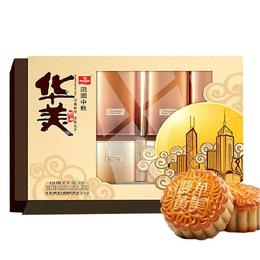 五仁月饼团购 五仁月饼价格 五仁月饼厂家
