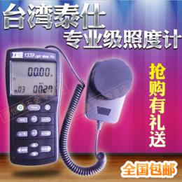 台湾泰仕TES1339专业级照度计照度积分测量高分辨率缩略图