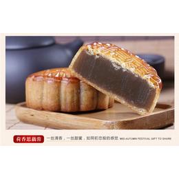 华美时尚莲蓉月饼厂家 华美冰皮五仁月饼代理 华美送礼月饼批发