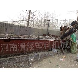 废旧商标纸塑料粉碎机生产加工qy8千亿国际