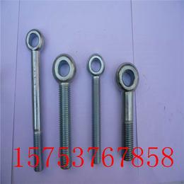 德标活接螺栓 奥科出品高强度活接螺丝 订做吊环活接型号齐全