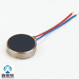 LX1030扁平马达鑫狼旭有刷直流电机厂家直销各类手机马达