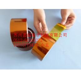 供应厂家直销高粘聚酰亚胺双面胶 双面PI胶带