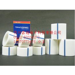 供应厂家直销白色铁氟龙胶带 特氟龙白色高温胶带