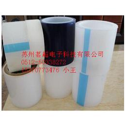 供应厂家直销透气网纹保护膜 蓝色无残胶网纹保护膜