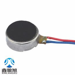 LX1234扁平马达鑫狼旭有刷直流电机厂家直销美容产品振动