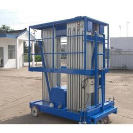 三桅柱铝合金升降机铝合金高空作业平台厂家