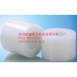 供应厂家直销透明高洁净保护膜 无气泡透明保护膜