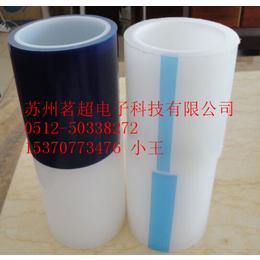 供应厂家直销高粘PE无残胶保护膜 不移胶高粘保护膜