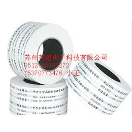 供应厂家直销白色低粘保护膜 白色印字保护膜