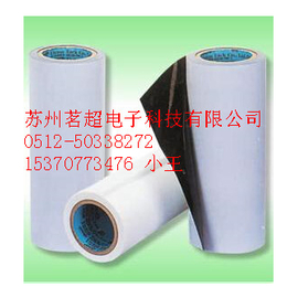 供应厂家直销防紫外线保护膜 PE黑白保护膜