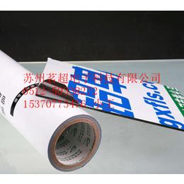 供应厂家直销保护钢板黑白膜 中粘钢板保护膜