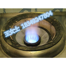 供应醇基燃料 代理加盟火热招商中 一起发家致富 环保油 高旺
