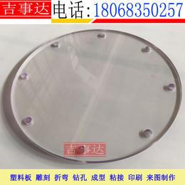 PC防护罩板材 耐高温PC板雕刻成型加工