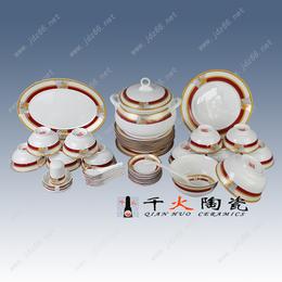 景德镇手绘陶瓷餐具批发厂家