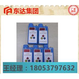 CYH25氧气鉴定器济宁生产矿用cyh25氧气检测仪