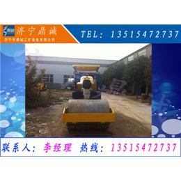 土石方压实机 振动压路机 1.3米轮宽压路机