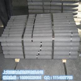 德国进口R8340西格里石墨 可按图纸加工定制