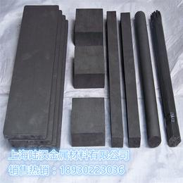 德国西格里R8510进口石墨板 石墨棒 石墨管材
