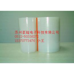 供应厂家直销高透明防静电保护膜 双面防静电保护膜