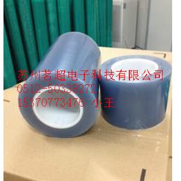 供应厂家直销抗静电PE保护膜 抗静电低粘保护膜