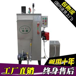 旭恩加热30KG燃柴油蒸汽发生器买卖价格