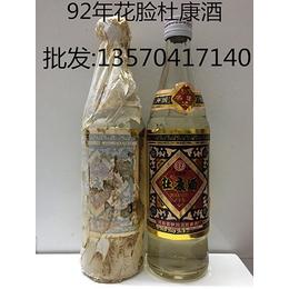 供应收藏伊川县1992年杜康酒52度
