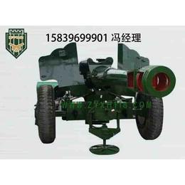 游乐炮--玩具-大型加榴炮-全国招商