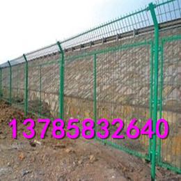 护栏网隔离网   养殖牧场隔离网   隔离网哪里卖