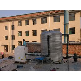 分体式空气源热泵_空气源热泵_山西乐峰