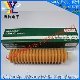 天龙贴片机保养黄油 日本THK AFA Grease润滑油