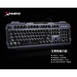新盟 K917机械键盘