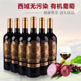 汇川酒业全国招商(图) 洋葱葡萄酒做法 贵州洋葱葡萄酒