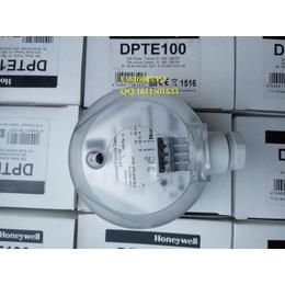 霍尼韦尔DPTE100压差变送器