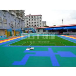 拼装地板,CGT绿城,塑料拼装地板