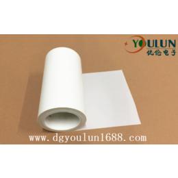 供应白色PET氟素离型膜.3-5g超轻氟塑膜