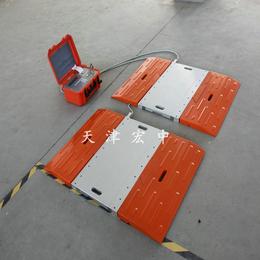 江西50吨便携式动态称重仪