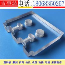 PC板工艺加工雕刻 实心板规格定做