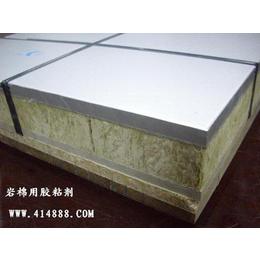 水泥无机防火板 硅酸钙板与岩棉粘粘接的胶粘剂 岩棉防火胶