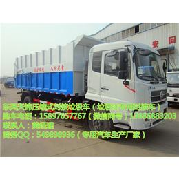 自来水厂污泥清运车 10立方12立方泥污清运车价格说明