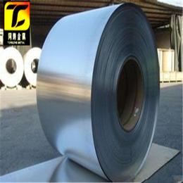 锰白铜BMn40-1.5铜棒BMn40-1.5铜板