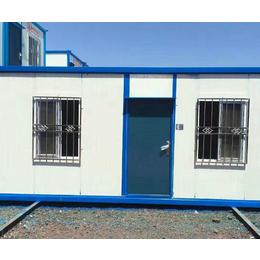 西青集装箱活动房价格,法利莱(在线咨询),活动房价格