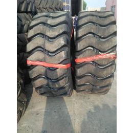 23.5-25    50装载机 铲车轮胎